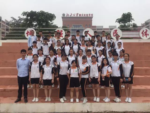 热烈欢迎广州荔湾区博雅学校师生前来参观!